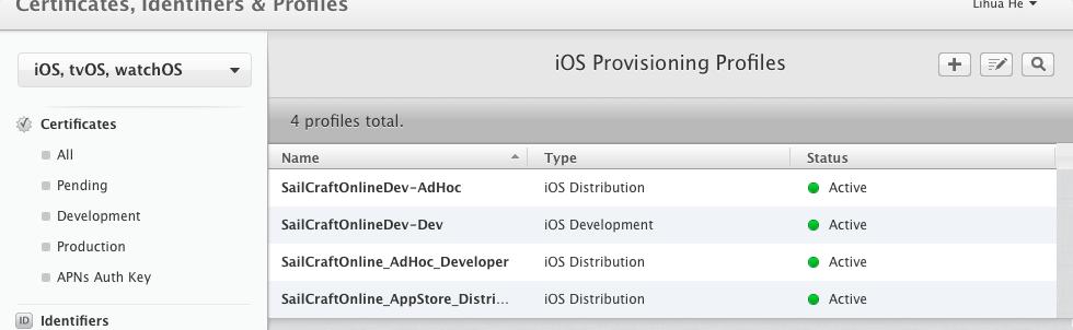 Developer 中关于授权文件的设置页面